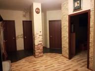 Сдается посуточно 3-комнатная квартира в Пскове. 92 м кв. улицы Никольская, 5В