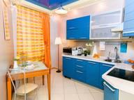 Сдается посуточно 2-комнатная квартира в Москве. 65 м кв. ул Авиаконструктора Миля, д. 26