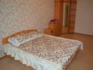Сдается посуточно 2-комнатная квартира в Калуге. 70 м кв. ул. Билибина д.6