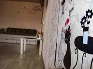 Сдается посуточно 1-комнатная квартира в Великом Новгороде. 39 м кв. Октябрьская улица д 38