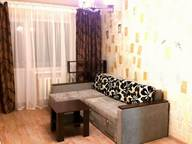 Сдается посуточно 3-комнатная квартира в Чернигове. 56 м кв. ул. Щорса, 25