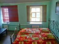 Сдается посуточно 1-комнатная квартира в Серпухове. 0 м кв. улица Химиков, 8