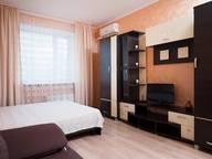 Сдается посуточно 1-комнатная квартира в Москве. 35 м кв. улица Павла Андреева, 4