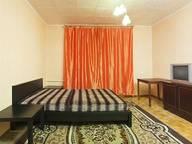 Сдается посуточно 2-комнатная квартира в Москве. 50 м кв. улица Шаболовка, 30 строение 2
