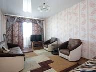 Сдается посуточно 1-комнатная квартира в Минске. 0 м кв. улица Слободская 125