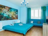 Сдается посуточно 1-комнатная квартира в Екатеринбурге. 45 м кв. улица Токарей, 40