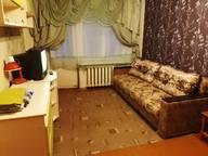 Сдается посуточно 1-комнатная квартира в Вологде. 32 м кв. улица Молодёжная 5-б