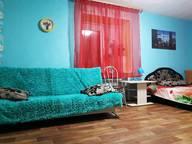 Сдается посуточно 1-комнатная квартира в Вологде. 30 м кв. улица Герцена, 65