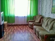 Сдается посуточно 3-комнатная квартира в Балакове. 0 м кв. проезд Энергетиков, 14