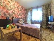 Сдается посуточно 2-комнатная квартира в Казани. 44 м кв. ул. Кулахметова, 3