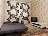 Сдается посуточно 1-комнатная квартира в Ярославле. 40 м кв. проспект Ленина, 53
