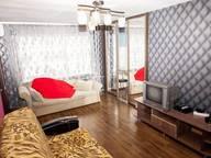 Сдается посуточно 2-комнатная квартира в Балакове. 42 м кв. улица Набережная Леонова, 13