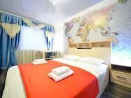 Сдается посуточно 2-комнатная квартира в Челябинске. 60 м кв. улица Сони Кривой, 61
