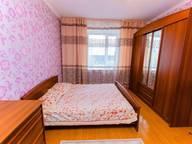 Сдается посуточно 2-комнатная квартира в Астане. 0 м кв. проспект Женис 28
