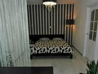 Сдается посуточно 2-комнатная квартира в Бобруйске. 59 м кв. улица Ульяновская, 21