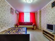 Сдается посуточно 1-комнатная квартира в Ростове-на-Дону. 0 м кв. улица 1 Конной Армии 37 в