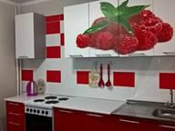 Сдается посуточно 1-комнатная квартира в Магнитогорске. 45 м кв. проспект Ленина 133/5