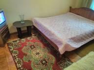 Сдается посуточно 2-комнатная квартира в Николаеве. 0 м кв. Николаевская область,улица Пушкинская,66а