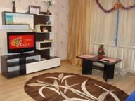 Сдается посуточно 1-комнатная квартира в Бресте. 36 м кв. улица Карбышева 84