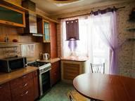Сдается посуточно 1-комнатная квартира в Сыктывкаре. 40 м кв. улица Интернациональная, 166