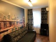 Сдается посуточно 2-комнатная квартира в Гурзуфе. 0 м кв. Крым,улица Артековская, 10