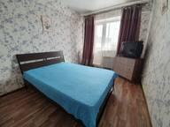 Сдается посуточно 1-комнатная квартира в Иркутске. 0 м кв. улица Ядринцева, 90
