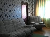 Сдается посуточно 1-комнатная квартира в Волгограде. 35 м кв. ул. Марш. Еременко, 19 Краснооктябрьский район