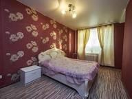Сдается посуточно 2-комнатная квартира в Кемерове. 50 м кв. улица Гагарина, 52
