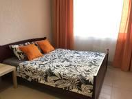 Сдается посуточно 1-комнатная квартира в Ступине. 45 м кв. Тургенева 7