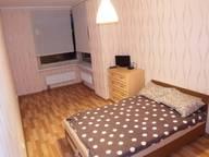 Сдается посуточно 1-комнатная квартира в Кемерове. 38 м кв. Октябрьский проспект, 23А