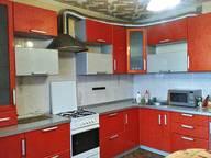 Сдается посуточно 1-комнатная квартира в Новомосковске. 53 м кв. ул. Генерала Белова, 12
