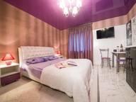Сдается посуточно 1-комнатная квартира в Саратове. 22 м кв. улица Зарубина 79