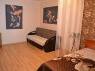 Сдается посуточно 1-комнатная квартира в Казани. 36 м кв. Ломжинская д.16