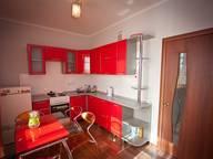 Сдается посуточно 1-комнатная квартира в Красноярске. 42 м кв. улица Батурина 30