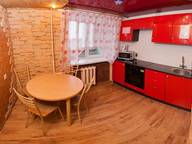 Сдается посуточно 1-комнатная квартира в Тюмени. 35 м кв. Мельникайте, д.129 к1