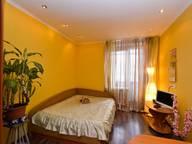 Сдается посуточно 1-комнатная квартира в Санкт-Петербурге. 30 м кв. Пулковская дом 8 кор 4