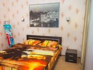 Сдается посуточно 1-комнатная квартира в Барнауле. 35 м кв. Лазурная 41