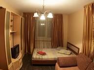 Сдается посуточно 1-комнатная квартира в Сыктывкаре. 33 м кв. Коммунистическая , 31