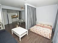 Сдается посуточно 1-комнатная квартира в Волгограде. 52 м кв. ул. Мира д. 18