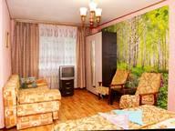 Сдается посуточно 1-комнатная квартира в Туле. 40 м кв. Проспект Ленина 54