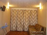 Сдается посуточно 1-комнатная квартира в Вологде. 32 м кв. улица Мальцева, 1