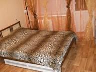 Сдается посуточно 1-комнатная квартира в Самаре. 25 м кв. ЧЕЛЮСКИНЦЕВ 14,