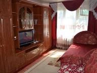 Сдается посуточно 1-комнатная квартира в Вологде. 30 м кв. Северная ул., 6