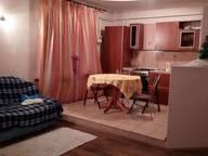 Сдается посуточно 3-комнатная квартира в Энгельсе. 75 м кв. ул. Одесская, 87