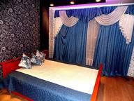Сдается посуточно 2-комнатная квартира в Тюмени. 0 м кв. улица Западносибирская, 4