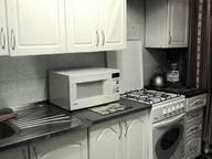 Сдается посуточно 1-комнатная квартира в Якутске. 38 м кв. улица Чиряева, 6
