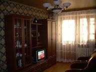 Сдается посуточно 1-комнатная квартира в Днепре. 32 м кв. Днепропетровская область,ул.Бородинская 26
