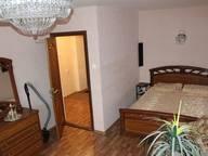 Сдается посуточно 1-комнатная квартира во Владимире. 45 м кв. проспект Строителей 15 ж