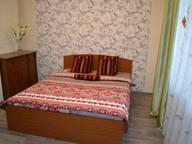 Сдается посуточно 1-комнатная квартира в Новосибирске. 30 м кв. улица Крылова, 34