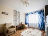 Сдается посуточно 1-комнатная квартира в Смоленске. 45 м кв. улица Воробьева 11/9